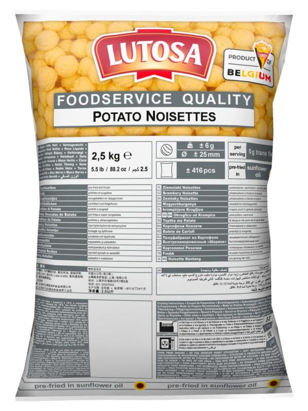 cartofi-noissete